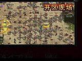 1.76幻境迷宫,声音不大帮助沃玛战士苗不高