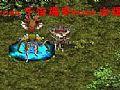 捕鱼达人3道士如何快速学会三绝杀
